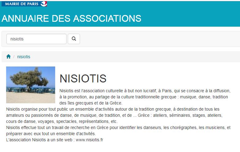 Partenaires de la Mairie de Paris